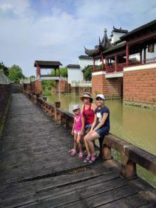 Bada Shan Ren Museum